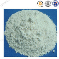 Chemical Rubber 99.5% ZnO zinc oxide feed grade for animal food