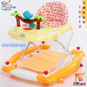 89dc669d2aac Plastic Baby Bouncer Walker