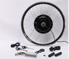 jiuzhou spoked electric bicycle motor