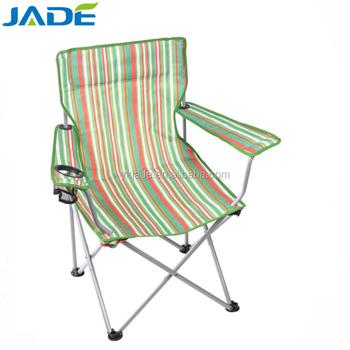 High quality foldable beach chair lightweight folding beach lounge chair outdoor  sc 1 st  Wholesale Alibaba & High Quality Foldable Beach ChairLightweight Folding Beach Lounge ...