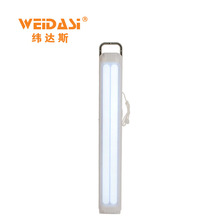 night outdoor work dp led rechargeable emergency light with cheap price