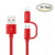 APPACS two in One dual port usb charger cable 2 in 1 multi use mobile phone tablet charging sync data cable line