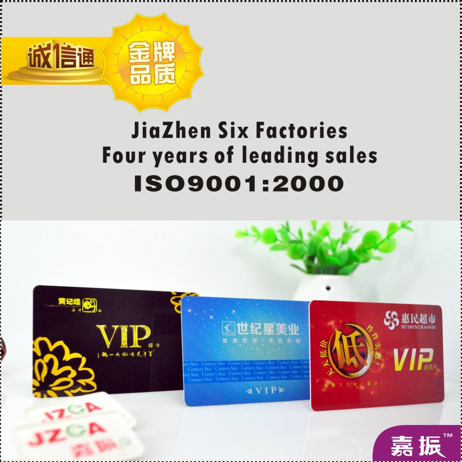 Opaque business card opaque business card suppliers and opaque business card opaque business card suppliers and manufacturers at alibaba colourmoves Images