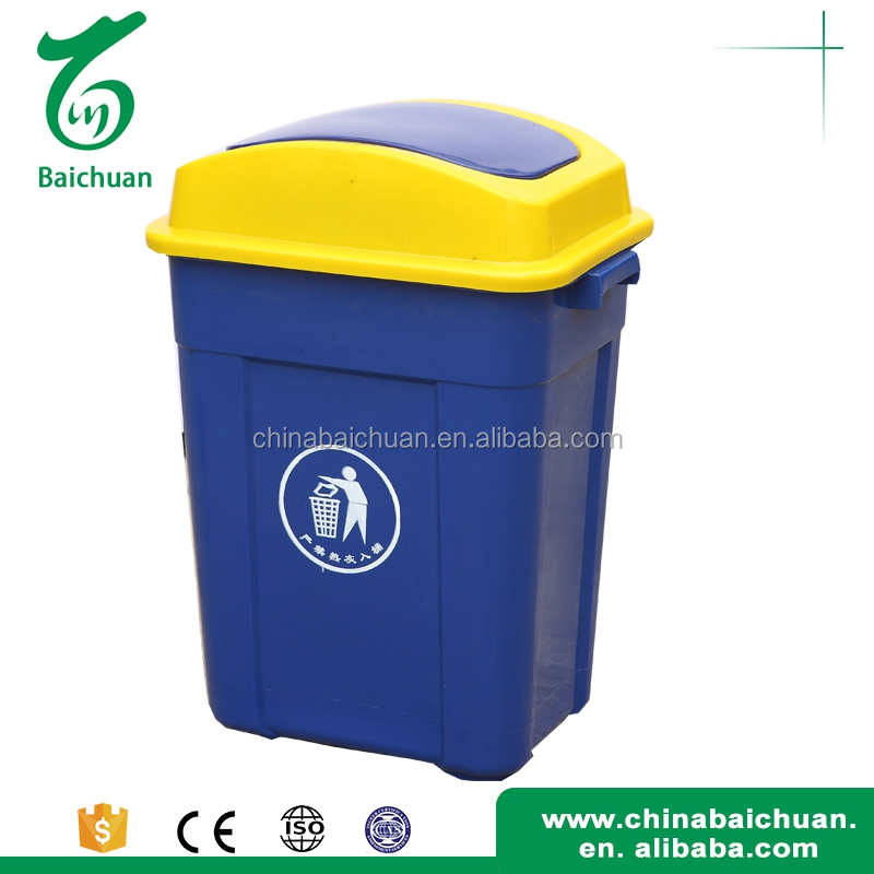 decorative trash can covers decorative trash can covers suppliers and manufacturers at alibabacom - Decorative Trash Cans