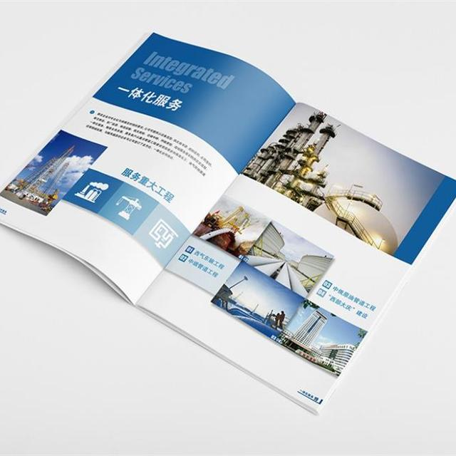 Buy Cheap China Promotion Brochure Printing Products Find China