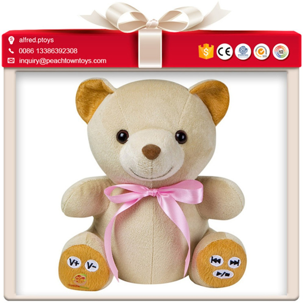 Nice looking soft plush teddy bear mp3 player