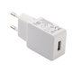Factory Price USB 5v 1a 1.2a 1.5a 2a power adapter