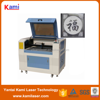 paper laser cutting machine home use