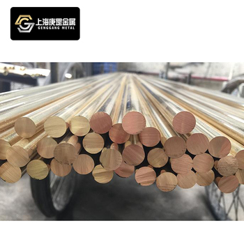 standard size brass rod price solid for sale suppliers