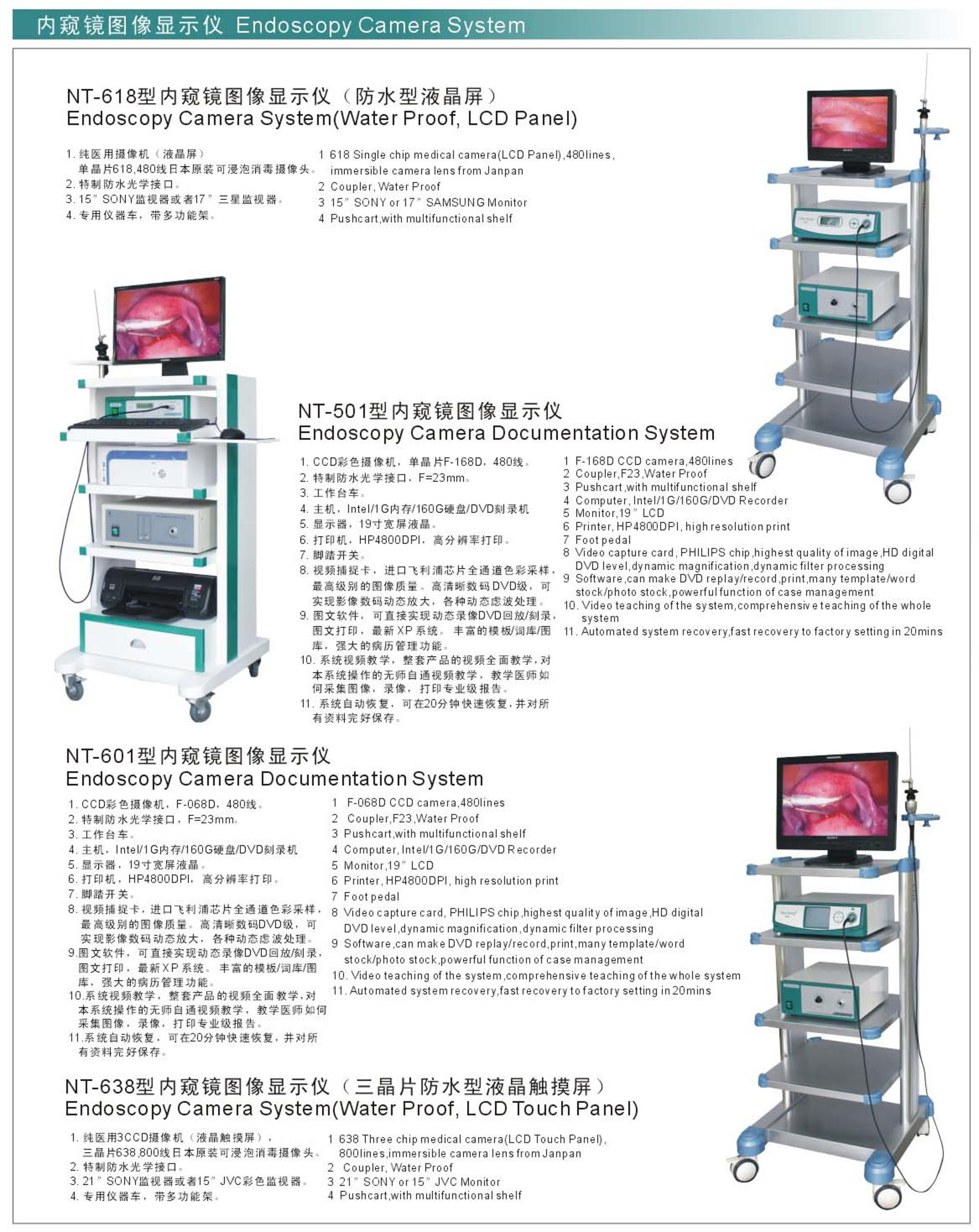 Endoscopy Room Set Up: Bs-b02 Hot Selling Manufacturer Gynecology Hysteroscopy