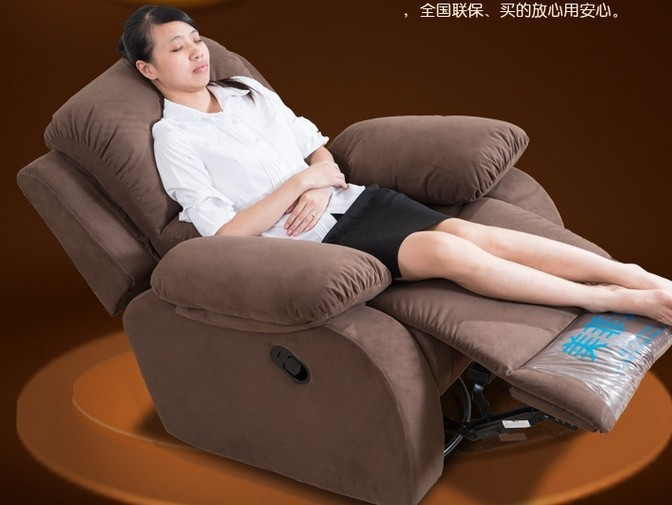 Lazy Boy Fabric Recliner Sofa Single