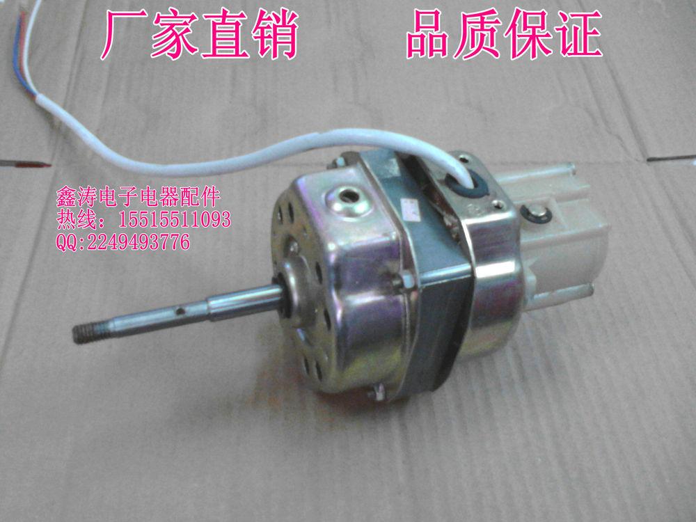 Diamond Far Type Roof Ceiling Fan Motor Ceiling Fan