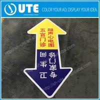 wood floor sticker, bathroom floor tile stickers, waterproof tile stickers
