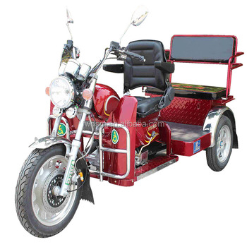 150cc Engine Single Cylinder Petrol Handicapped Motorcycle - Buy Single  Cylinder Motorcycles,3 Wheel Trike/petrol Motorcycle,Handicapped Motorcycle