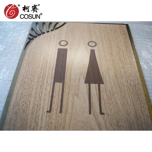 wood grain water transfer printing hotel door signage plate