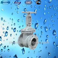stainless steel and cast iron stem gate valve Z41H-16C china manufacturer