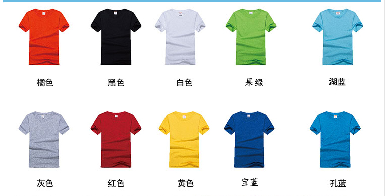 Wholesale cheap promotional 100% cotton blank tshirt plain Advertising men t shirts