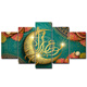 2018 HD Print Canvas 5 Panels Islamic Wall Art Muslim Poster Painting