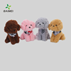 cute pup tot pup soft toys and stuffing plush custom dog doll manufacturer anilmals fun pillow