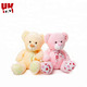 OEM Animal Pink and yellow Teddy Bear Plush Plush animal toy for baby