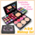 2019 Nieuwe Aankomst ADVERTENTIES make-up kits cosmetica Make-Up Kit alle-in-een Make-Up Kit