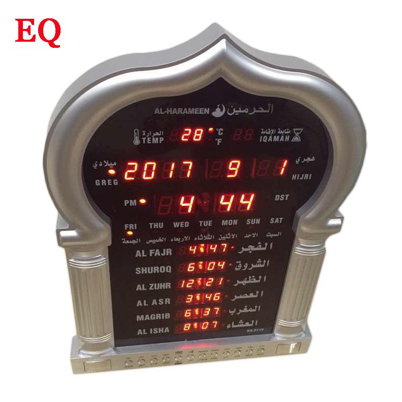 New Azan Clock Muslim Wall Prayer Clock Fajr Alarm 1150 Cities Islamic  Quran Muslim Products - Buy Muslim Product,Sunrise Alarm Clock,Wall Prayer  Time