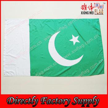 Verde estrella blanca con bandera