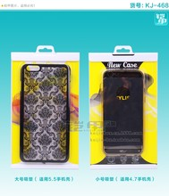 SUD New Universal Mobile phone Case Package PVC transparent plastic Retail Packaging Box for iphone 6 6plus 7 7plus