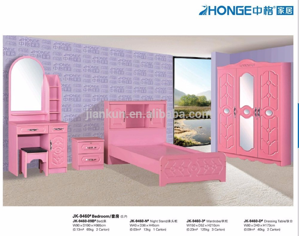 Kids Bedroom 2017 2017 new modern design cheap mdf kids bed room furniture kids bed