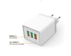 Manufacturer Supplier Quick Charge QC 3.0 18W USB Charger Smart Fast slim QC3.0 USB Wall mount Charger for Iphone