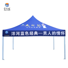 Collapsible Tent Collapsible Tent Suppliers and Manufacturers at Alibaba.com  sc 1 st  Alibaba & Collapsible Tent Collapsible Tent Suppliers and Manufacturers at ...