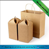 Eco friendly tea coffee bean dry fruits gift kraft paper packaging boxes bags