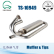 General purpose stainless steel polishing exhaust muffler pipe, exhaust tail pipe.