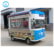 2016 hot sale mobile food cart with frozen yogurt machine/mobile dining car