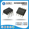 Air purifier music chip voice chip serial port eight pin OTP voice IC