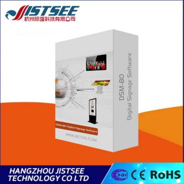 Buy Cheap China software for h Products, Find China software