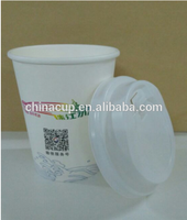 Wholesale 8oz disposable coffee paper cups and lids