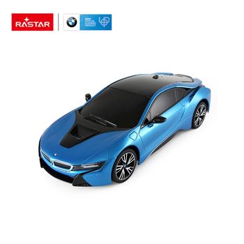 Rastar 1 18 Bmw I8 Rc Toy Car With Remote Control Buy Rc Toy Car