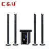 /product-detail/cy-1600-hot-sale-5-1-ch-floor-speaker-hifi-home-theatre-speaker-surround-sound-system-with-remote-fm-radio-usb-60254725483.html