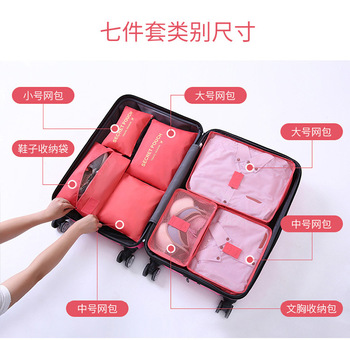 Amazon Best Selling 7Pcs Lightweight New Design Outdoor foldable portable Travel packing Cube, Travel Packing Cubes