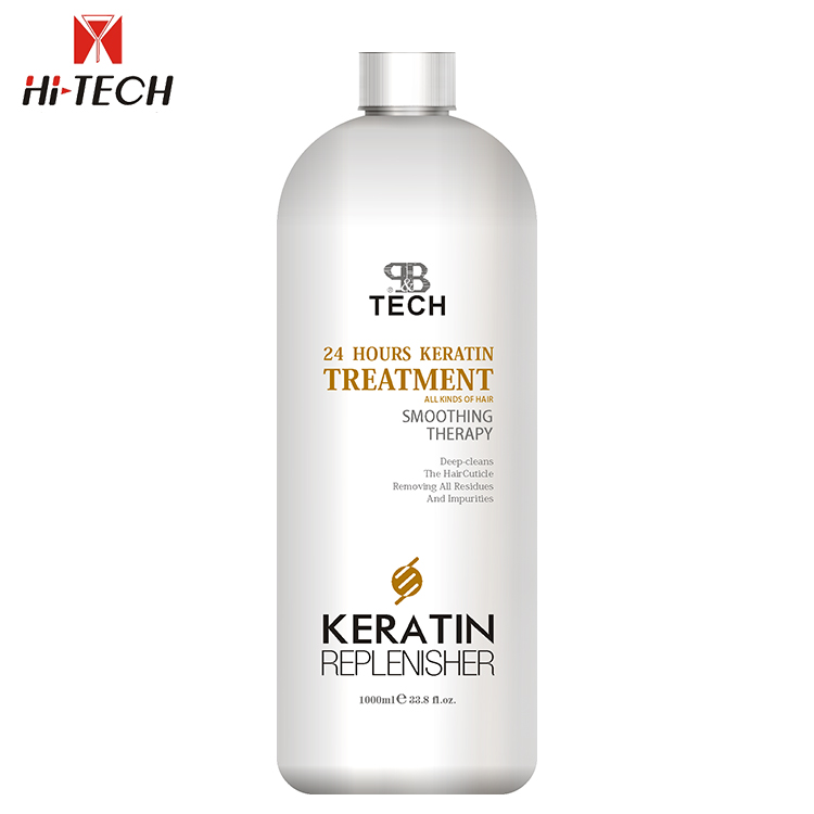 best price eliminates kinky frizzy hair brazilian smooth collagen physical damage keratin straightening cream