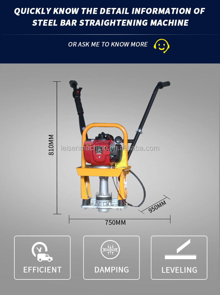Electric vibratory screed vibrator screed for road compaction concrete vibrating screed with hondA engine