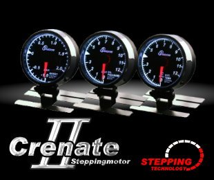 Crenate II Stepping meter Boost oil temp water temp