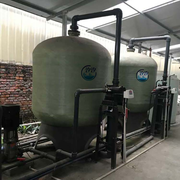 XIXI 0.25 ~50 T /H FRP /Stainless Steel Tank Carbon Black Purification plant
