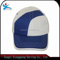Blank / Plain Adjustable Velcro Baseball Cap / Hat - Sky / Baby Blue