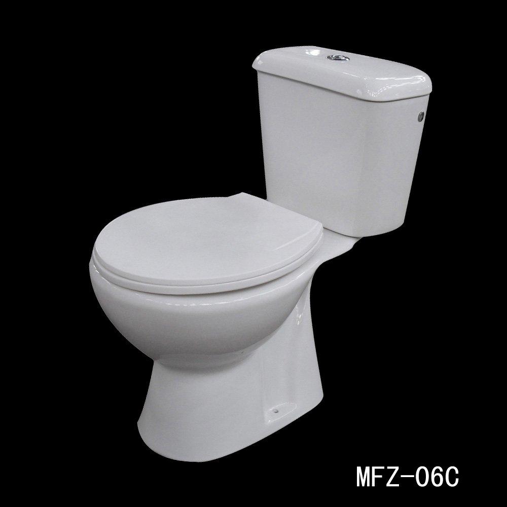 Wc toilet mfz 06c buy toiletswc toiletssanitary ware product on alibaba com