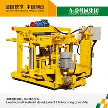 layer breeze block qt40-3a dongyue machinery group