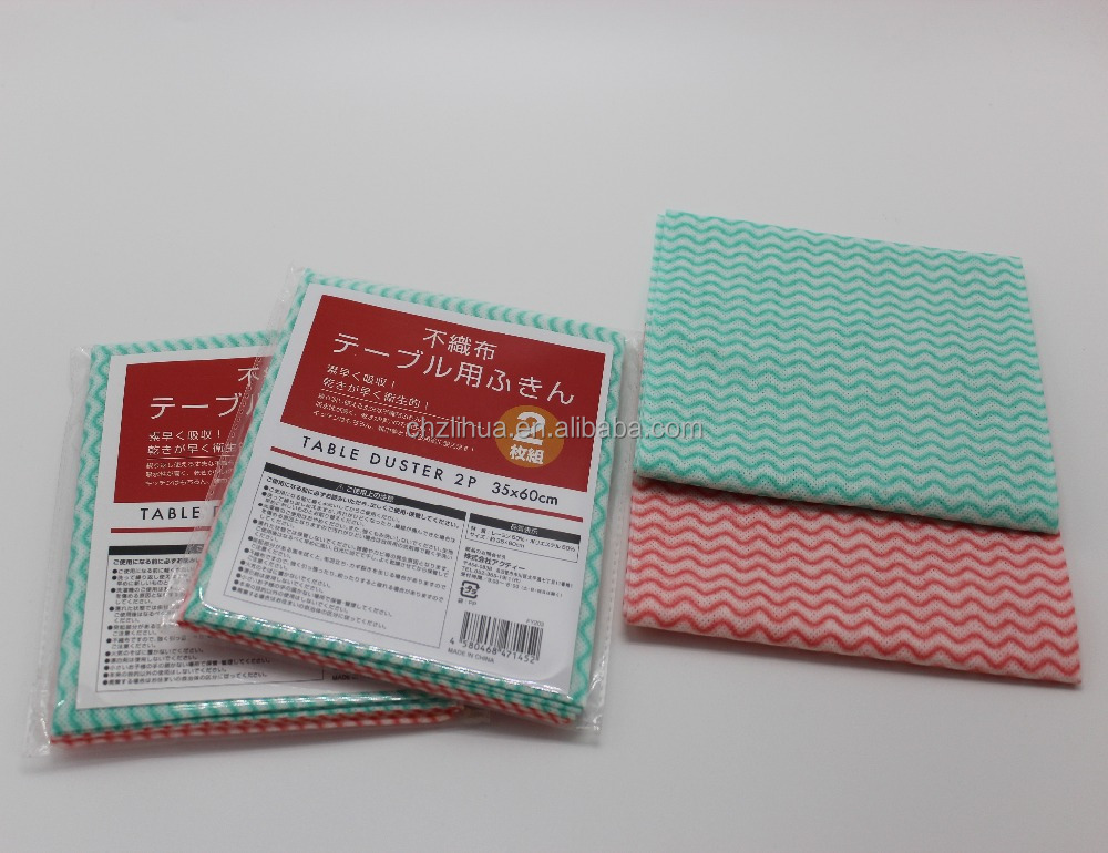 Japanese daiso 100 yen shop dishes wipe antibacterial rayon nonwoven cleaning cloth