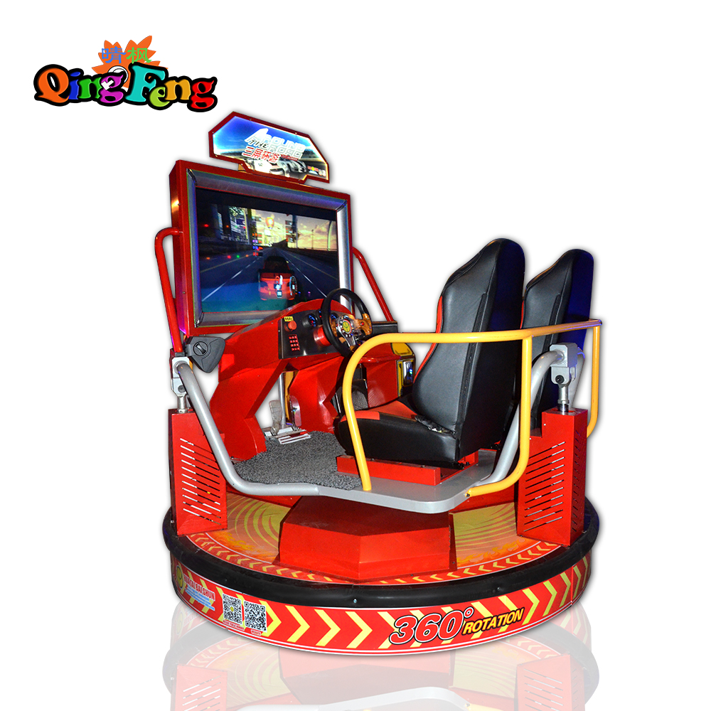 Qingfeng 2 players 360 degree platform  driving simulator car racing game machine sale