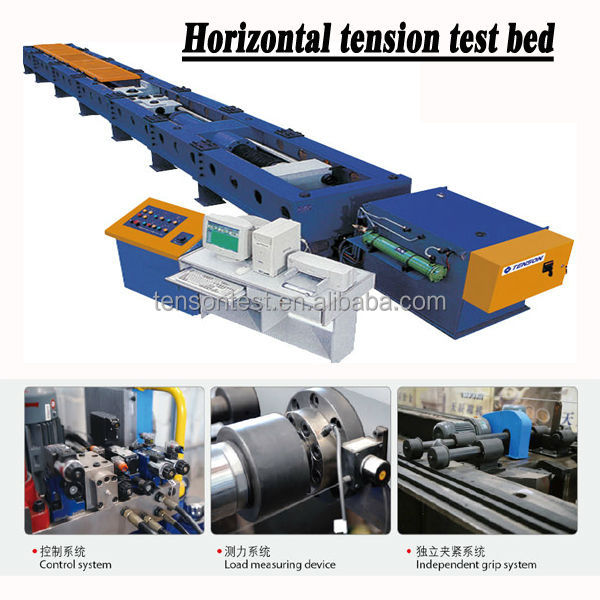 Best Quality! Horizontal Tensile Test Machine/ Wire Rope Testing Bed ...